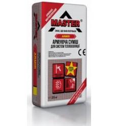 Мастер Армир клей для приклейки и армировки пенопласта Master, 25 кг