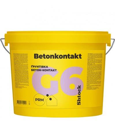 Бетонконтакт Шток G2 грунтовка адгезионная с мрамором Shtock Betonkontakt, 13 кг