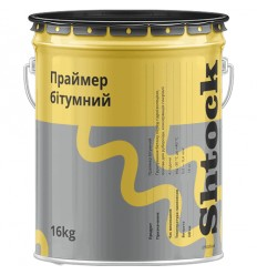 Shtock праймер битумно-каучуковый Шток, 16 кг
