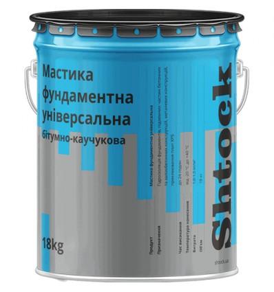 Гидроизоляция Шток, битумная мастика 20кг