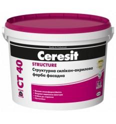 CT-40 Ceresit Фарба структурна силікон-акрилова фасадна Церезіт, 10л