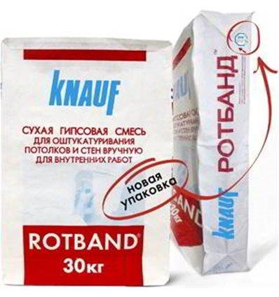 Кнауф штукатурка Ротбанд, 30кг