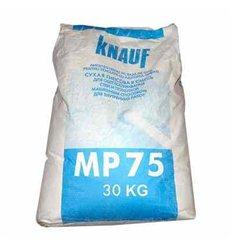 Штукатурка Кнауф МП-75 машинного нанесения, 30 кг