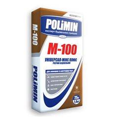 Раствор для кладки Полимин М-100 , 25 кг