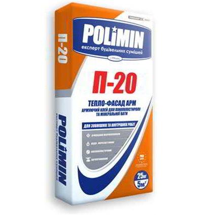 Полимин П-20 клей для пенополистирола Polimin П-20, 25кг