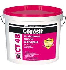 Краска силиконовая Церезит СТ 48 База, Прозрачная 10 л