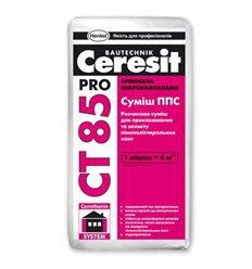 Клей Церезит CT-85 Про для крепления и защиты ППС, 25кг