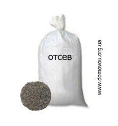 Отсев (гранпыль) фракция 0-5мм в мешках по 50 кг