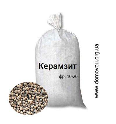 Керамзит фасованный фр. 10-20 по 0,04 м.куб.
