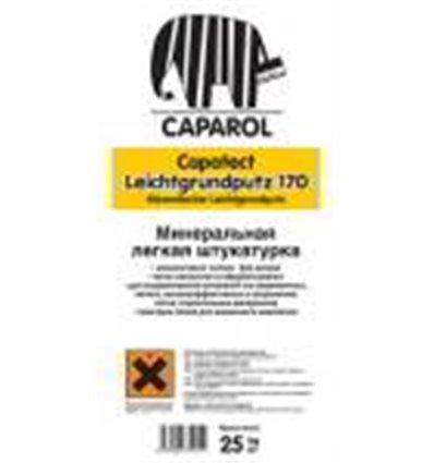КАПАРОЛ шпаклевка Capatect Leichtunterputz 170, 25кг