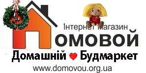 Domovou.org.ua